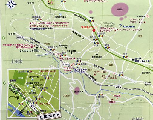東御市のワイナリーマップ