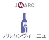 JWARC