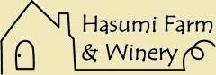 hasumifirm