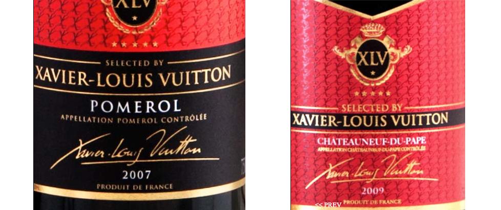 cognac-paradis-xavier-louis-vuitton