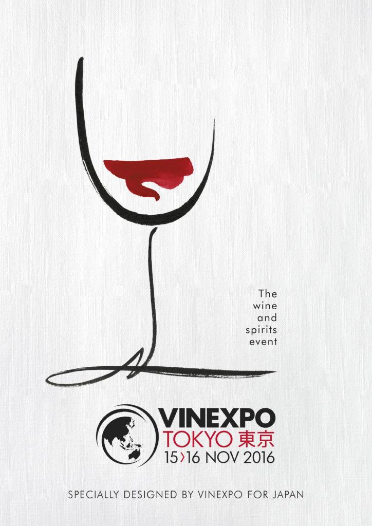 http-www-vinexpotokyo-com-wp-content-uploads-sites-3-2016-07-affiche_tokyo-1-1
