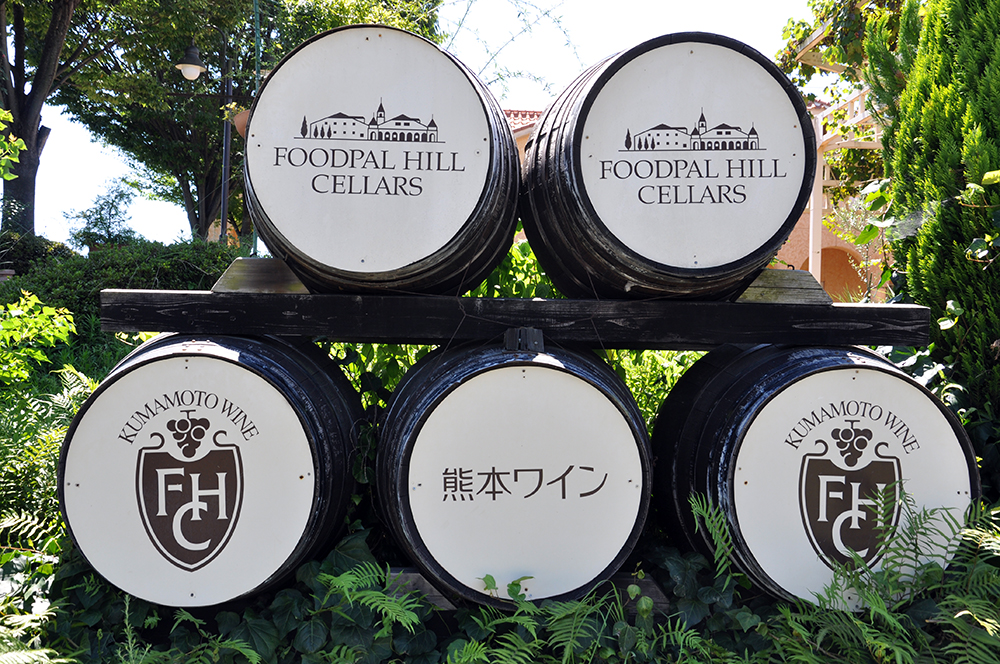 8-foodpal-hill-cellars-kumamoto-wine-japan